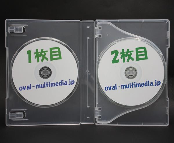 DVDケース Mロック 4枚組み用