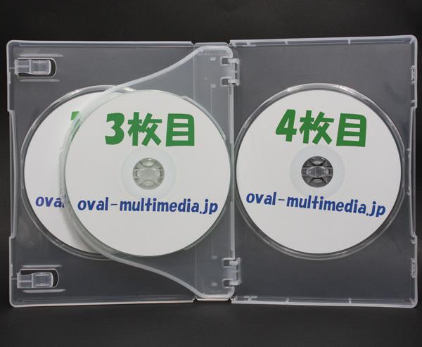 DVDケース Mロック 詳細写真