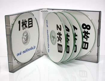 マルチ CDケース 8枚用 スーパークリア