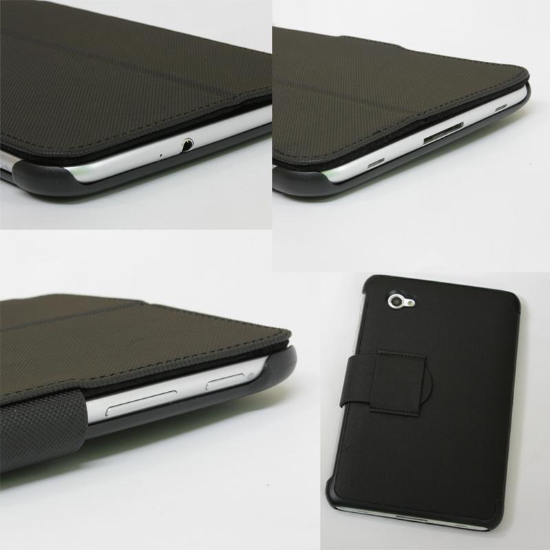 GALAXY Tab7.0Plus専用レザーケース