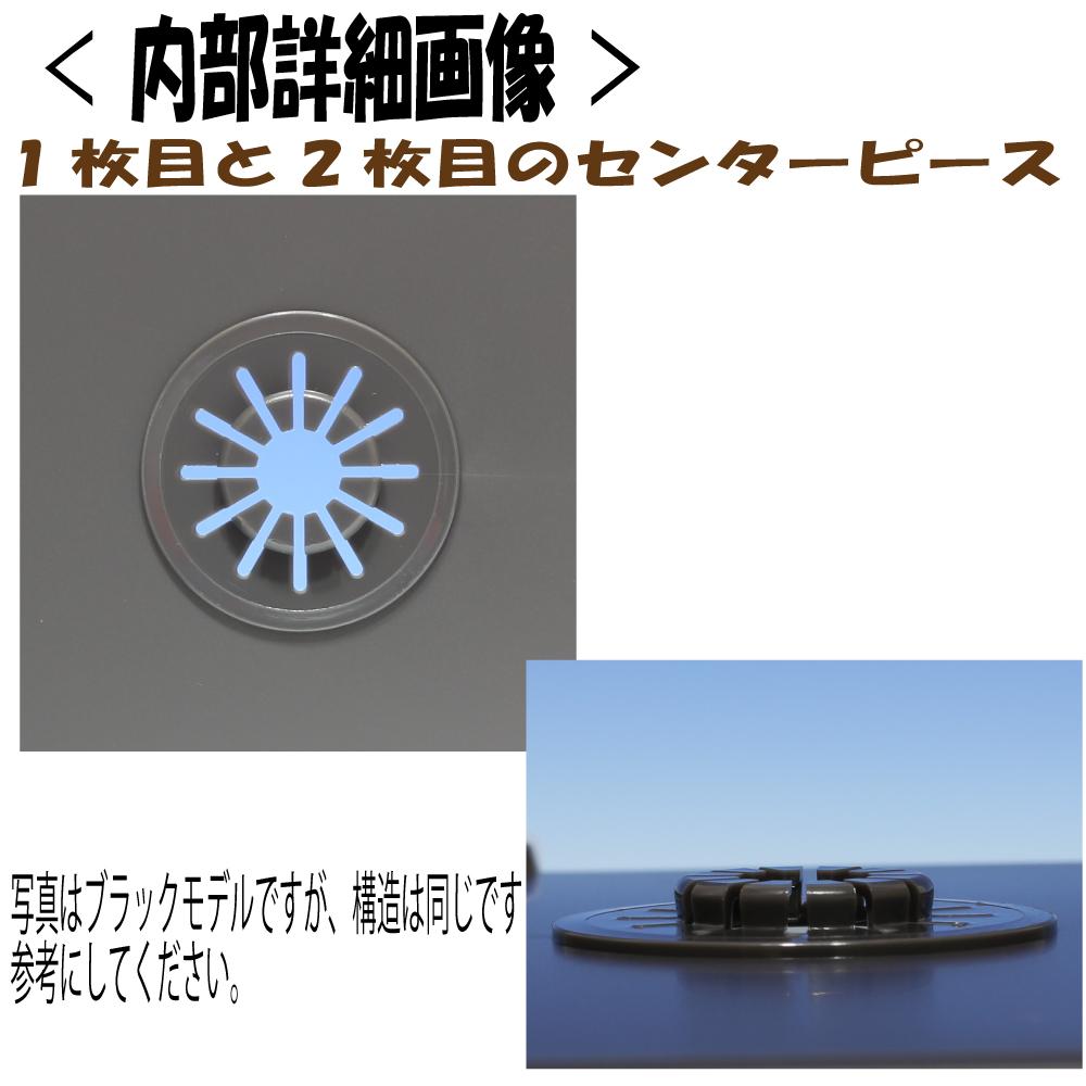 日本製2枚収納ジュエルケース ホワイト