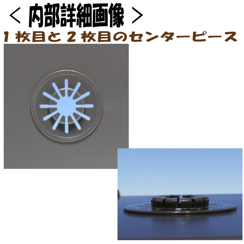 日本製2枚収納ジュエルケース ブラック