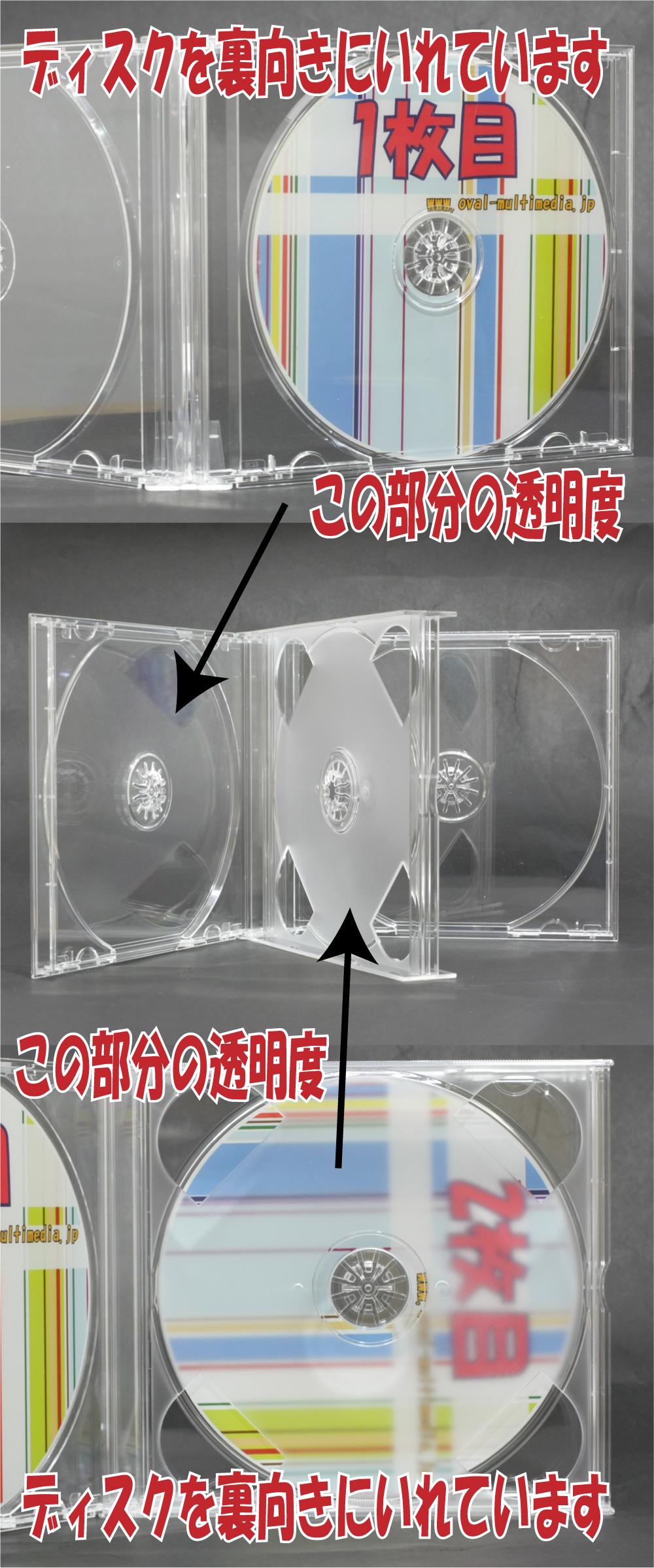 24mm厚日本製ジュエルケース 4枚収納