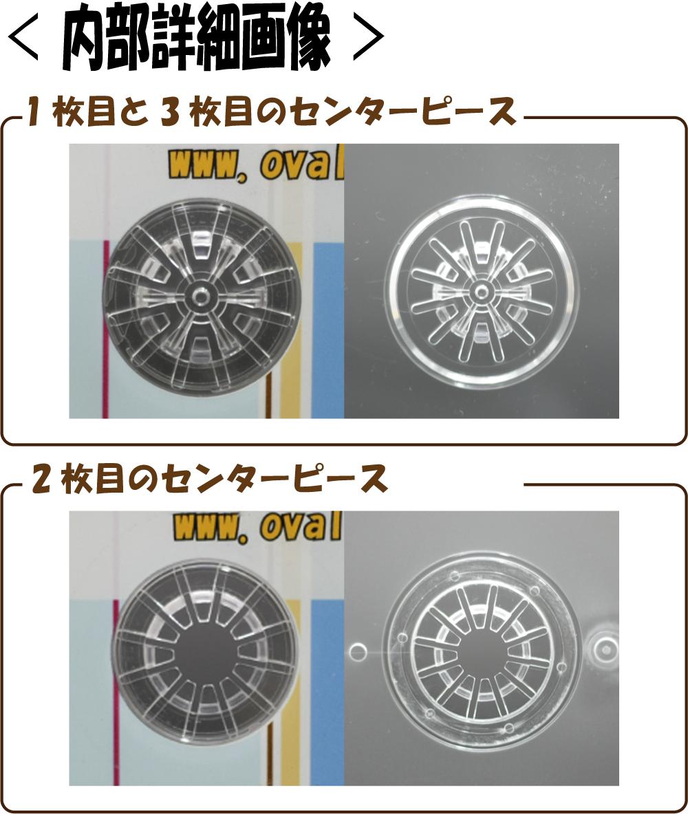 日本製4枚収納ジュエルケース ホワイト