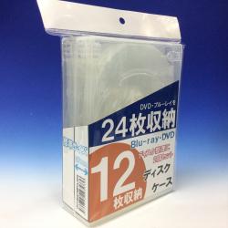 12枚収納DVDトールケース クリア パッケージ