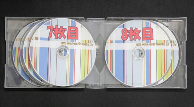 10枚組み用ポリプロピレン製CDケース