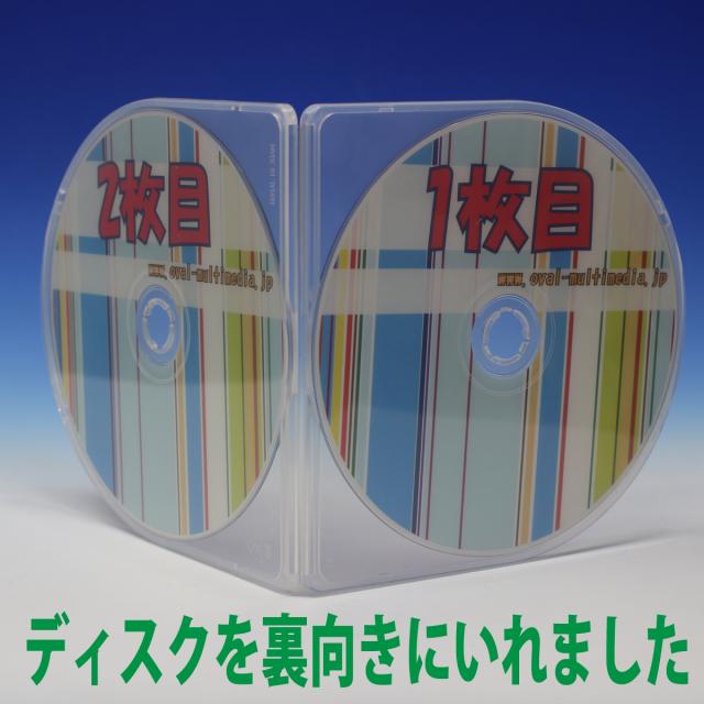 日本製 半円形2枚収納ケース クリア