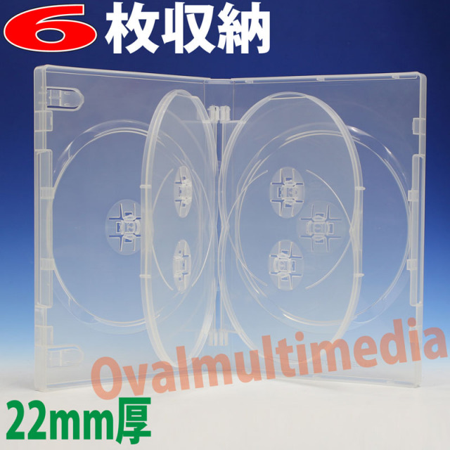 6枚収納DVD・BDケース 内部