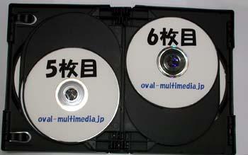 8枚用DVDケース