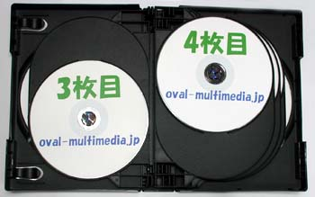 DVDケース内部