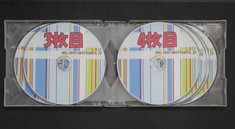 35mm厚10枚用CDケース