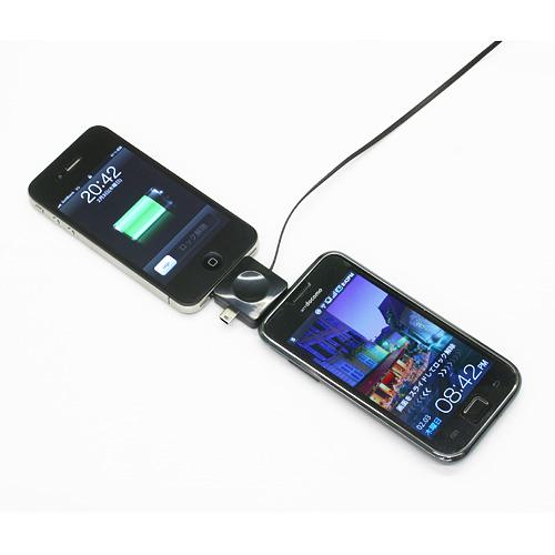 スマートフォン充電ケーブル